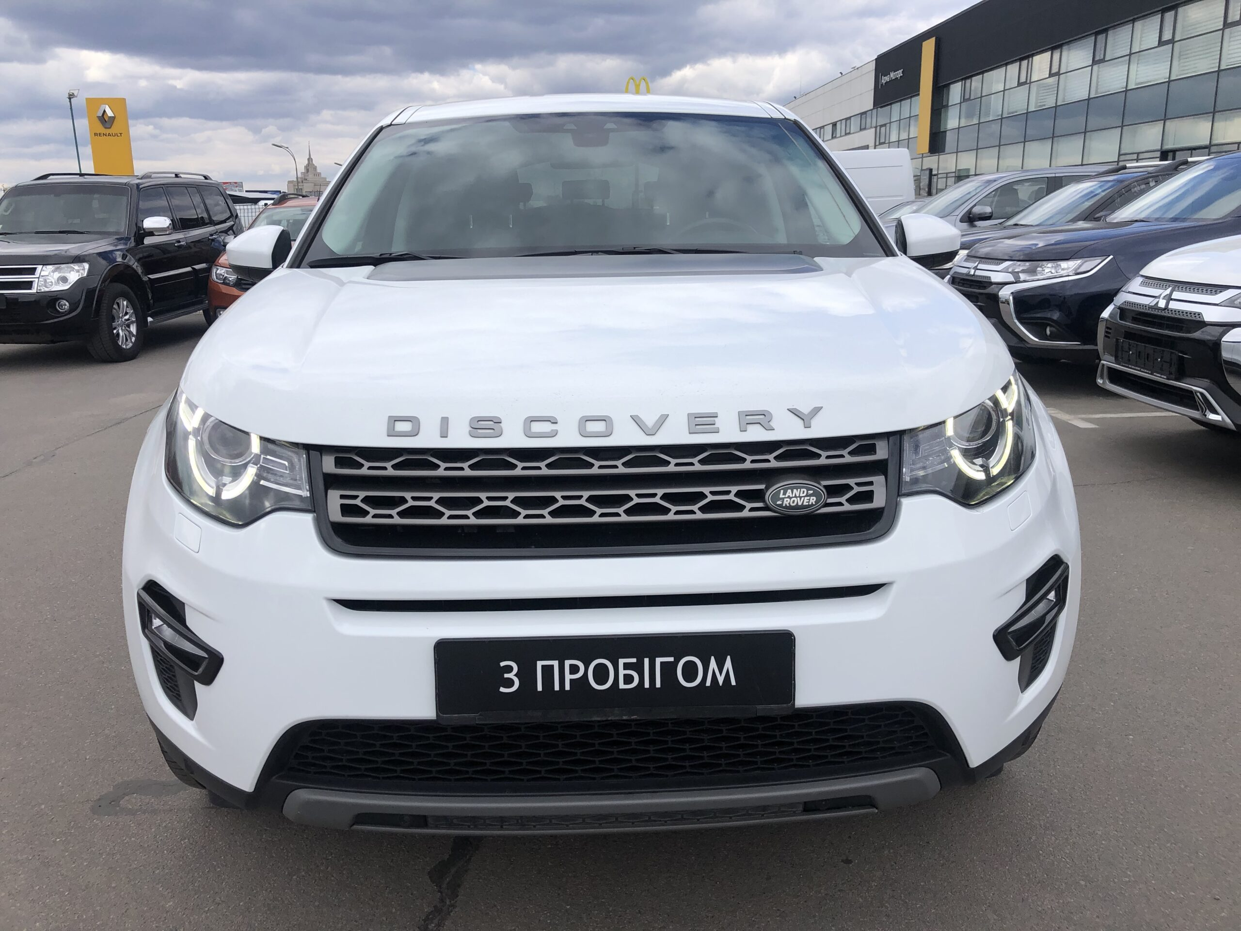 Land Rover Discovery Sport фото 1