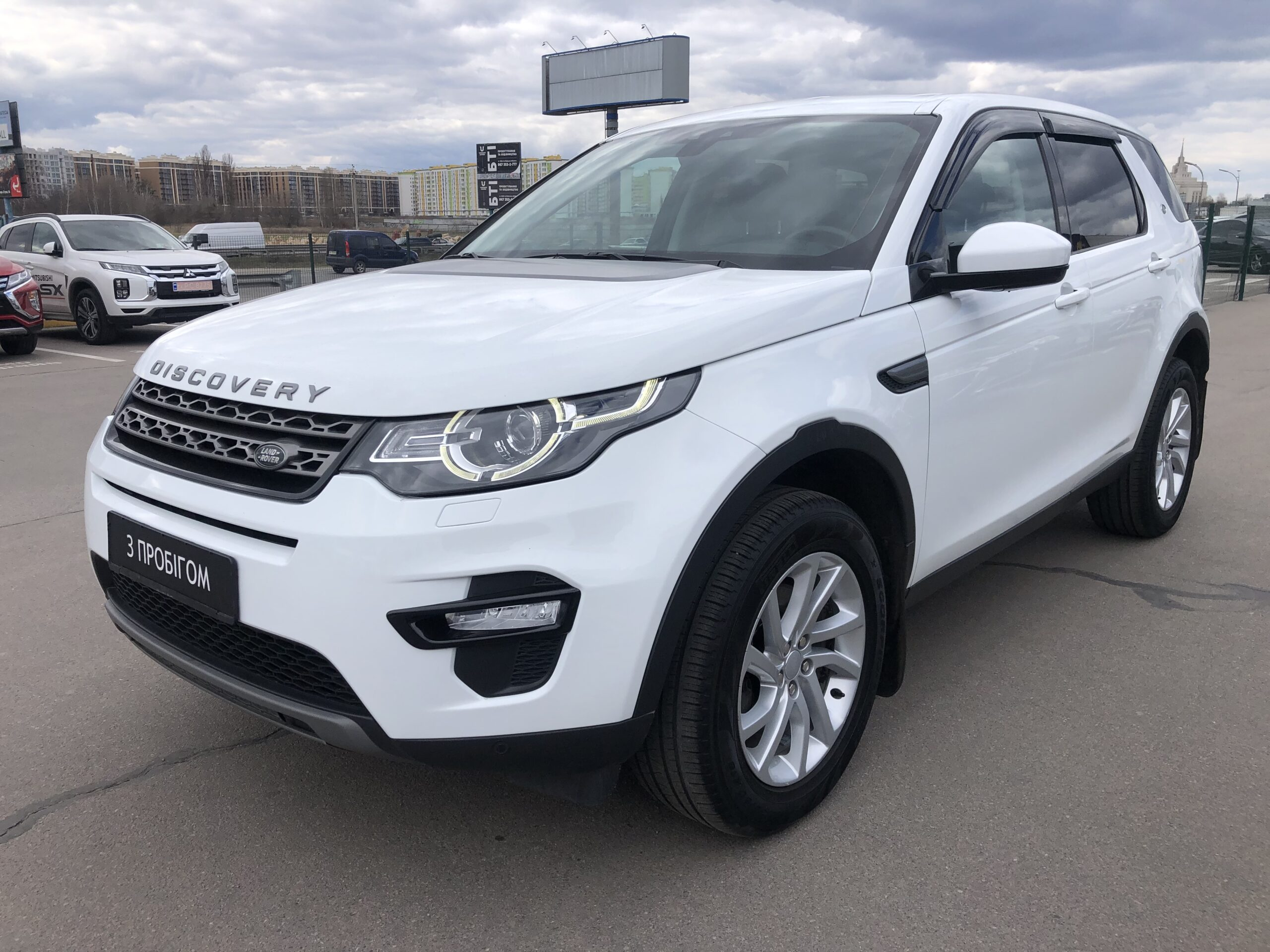 Land Rover Discovery Sport фото 2