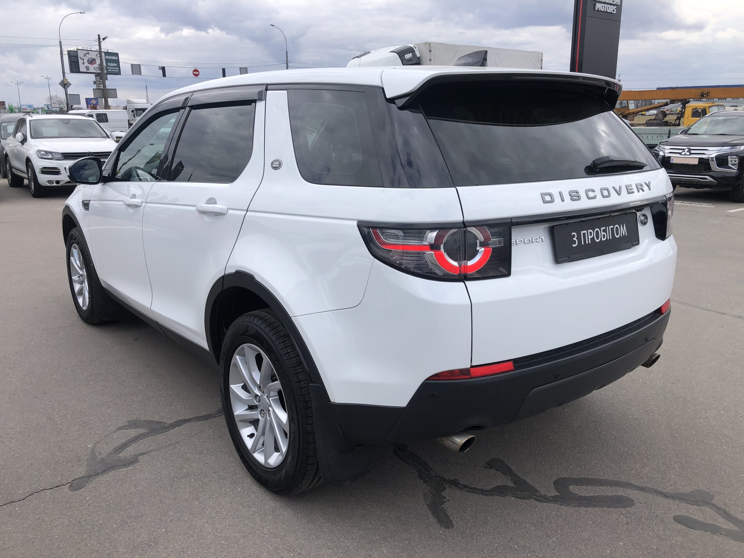 Land Rover Discovery Sport фото 4